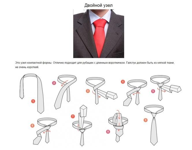 как завязать узкий галстук пошагово фото дом
